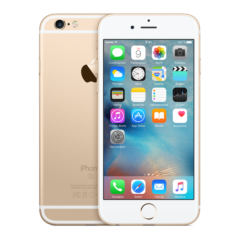 Apple iPhone 6s 128GB золотой (MKQV2RU/A)