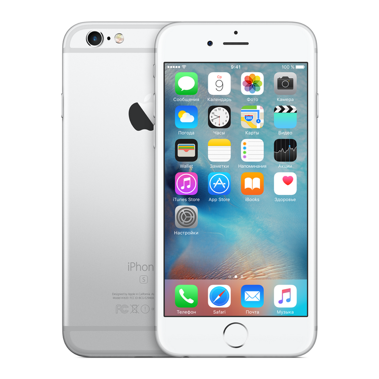 Apple iPhone 6s 32GB серебристый (MN0X2RU/A)